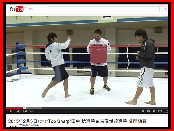 "『You Tube ~WRESTLE-1 Official Channel~』に、昨日(2月5日/木)の""Too Sharp""田中 稔選手&吉岡世起選手による公開練習のMovieを公開!"