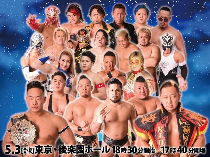 「WRESTLE-1 TOUR 2019 TRIUMPH」5.3東京・後楽園ホール大会全対戦カード決定のお知らせ